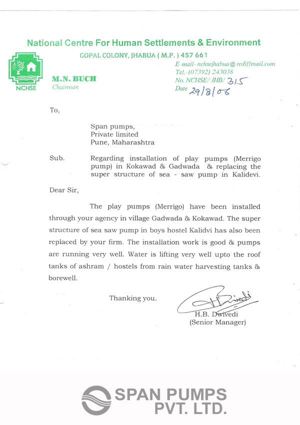 NCHSE, Madhya Pradesh